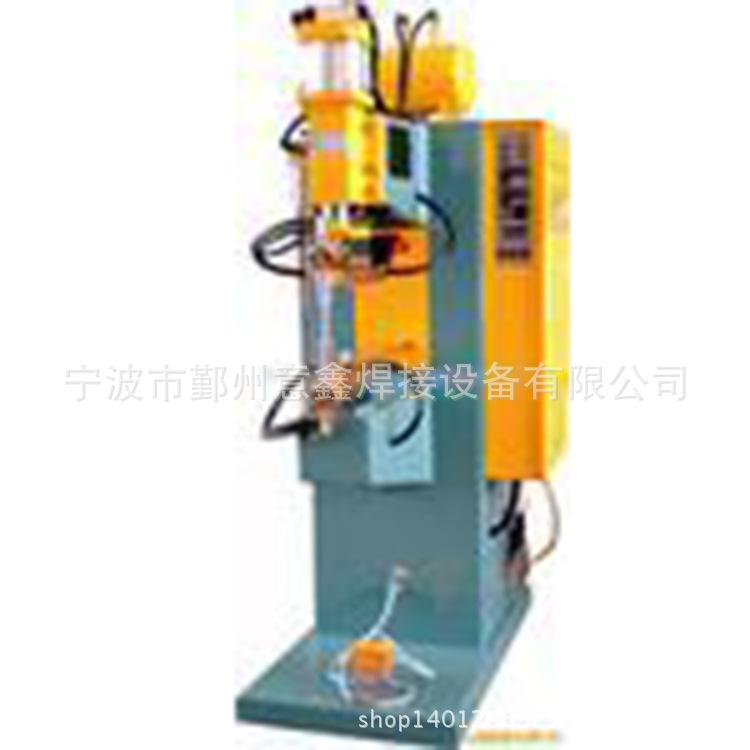 宁波点焊机、碰焊机、宁波焊机、工业焊机、排焊机