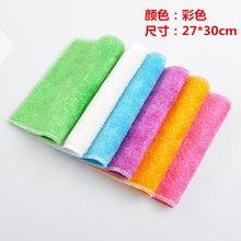 27*30彩色 大号竹纤维洗碗巾 抹布百洁布 清洁巾 不粘油抹布
