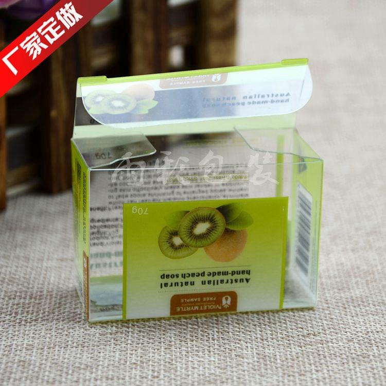 厂家直销 迷你小号翻盖pvc塑料盒 pp?#35270;?#33014;盒 pet盒子