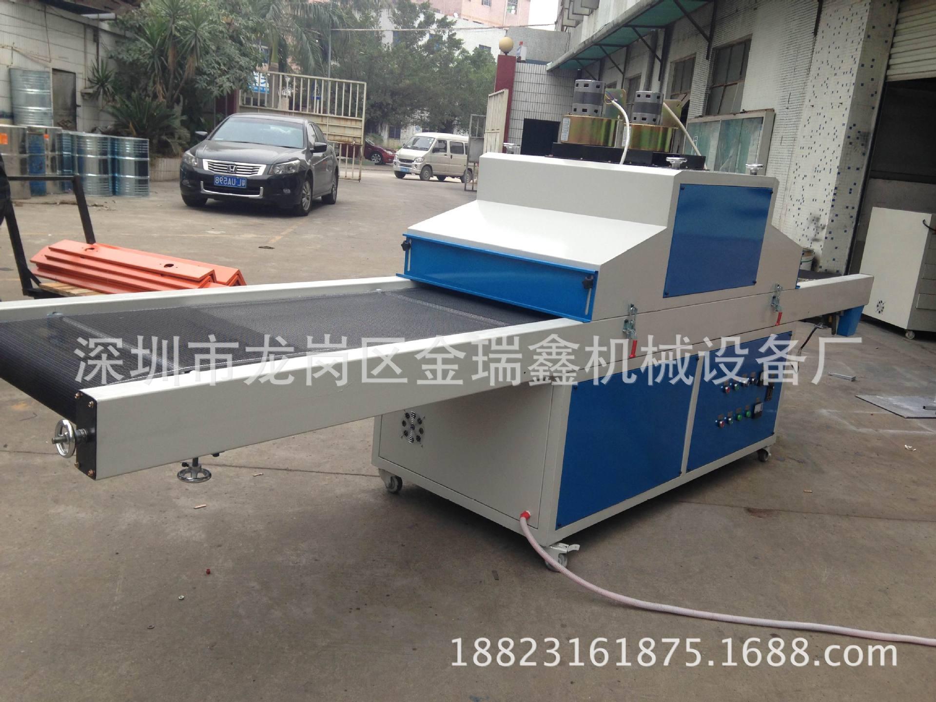 丝印设备_专业厂家直销uv机uv炉uv固化机保质