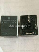 松下二手拆機繼電器CB1AH-P-12V-H178