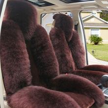 厂家批发汽车坐垫冬季新款毛绒座垫座套仿狐狸毛保暖高档汽车用品