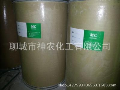 增白剂KB-210