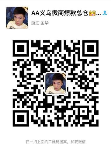 wushiqiangdg_1446913585126_62