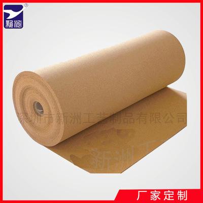 深圳东莞厂家供应软木,水松板 软木杯垫