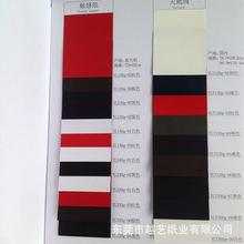 东莞特种纸厂家批发进口黑色触感纸意大利艺术纸