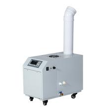 工业超声波加湿器