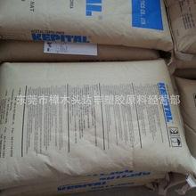 可散卖 碳纤20%增强导电POM 高刚性 耐磨损 韩国工程塑料 FC2020H