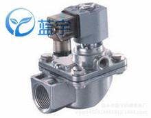 防爆DMF-Z-25型脈沖電磁閥 防爆電磁閥線圈 收塵器膜片閥除塵配件