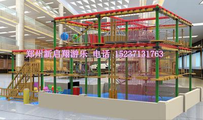 厂家批发销售 儿童大型户外拓展训练器材 安全网绳攀爬探险