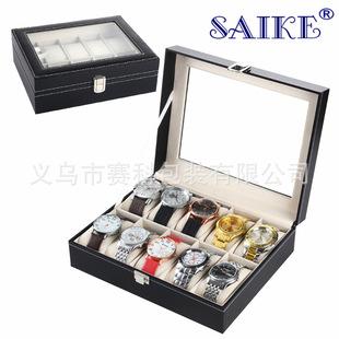 [Affordable version] Spot wholesale 10-digit watch storage display box box watch box wholesale leather pu watch box