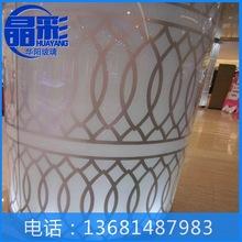 厂家供应 热弯工艺拼柱子艺术玻璃 高档艺术玻璃 双层夹丝玻璃