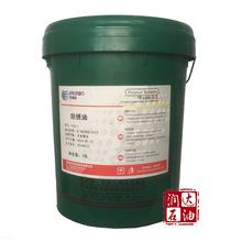 厂家直销现货供应优润宝F20-1防锈油 润滑油型防锈油 液体防锈油