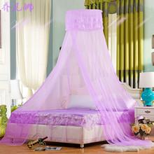 圆顶蚊帐吊顶吸顶式宫廷公主加密蚊帐床幔1-1.8米床通用厂家批发