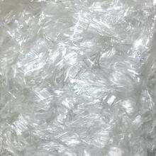 優質名牌純貨 抗裂纖維 PP材質短纖 砂漿膩子混凝土聚丙烯纖維