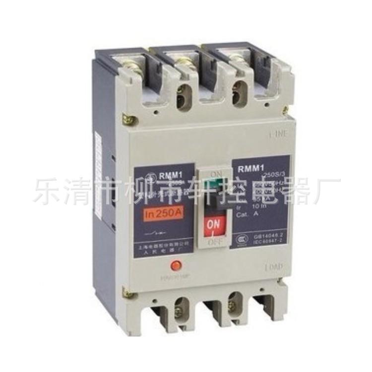 供应上海人民(上联)RMM1-100C塑壳断路器RMM1-100S