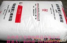 低密度聚乙烯LDPE/茂名石化/2520D dpe原料,pe原料价格