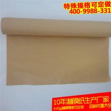 單面本色淋膜紙 單面本色淋膜紙廠家【淋膜厚度可定做】楷誠