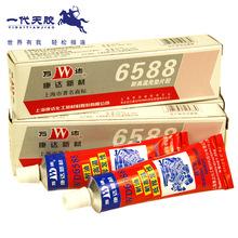 萬達康達新材WD6588 耐高溫免墊片膠 55g耐油耐水平面密封膠批發