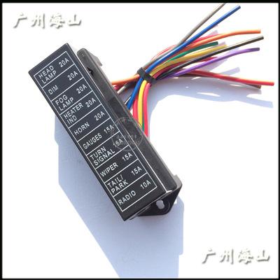 10档带线保险丝盒(图)10WAY BLADE FUSEBOX 10路线束保险丝盒