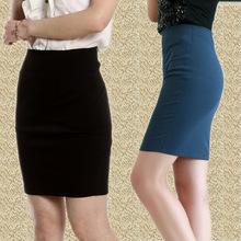 春夏新款厂家大码女装半身裙 通勤职业装 弹力包裙职业短裙批发