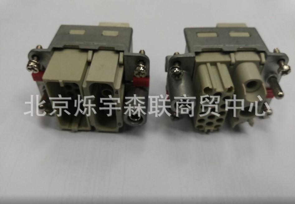 组合式3芯40A加17芯10A 2