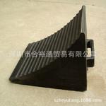 厂家直销车轮挡 320*300*260mm 优质橡胶三角木 斜坡垫