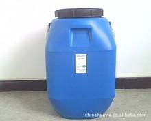 供应OPE乳液(水性涂料、油墨用)