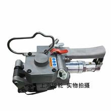 台湾TOUKYMAX东畸 TK-AQD-19气动打包机 免扣塑料带塑钢带打包机