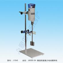 [一级代理]上海标本厂JB300-SH数显电动搅拌机,骠马牌搅拌机