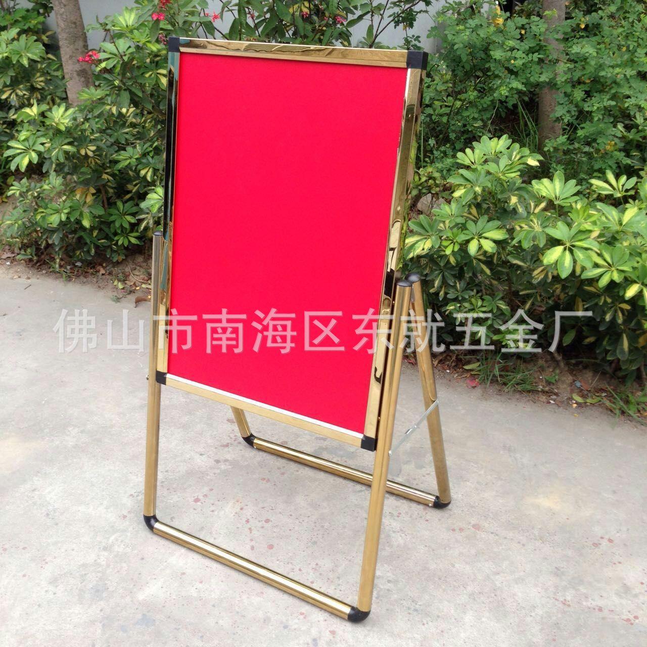 水牌展示架立牌指示牌不锈钢广告牌海报架?#39057;闘型脚迎宾牌导向牌