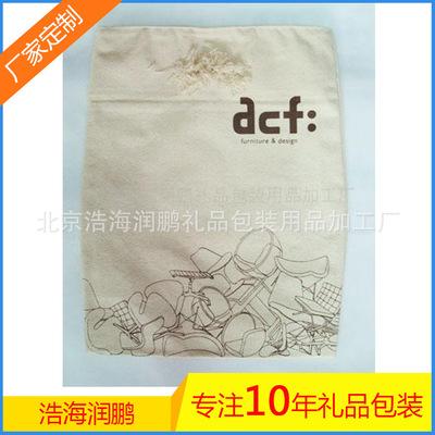 定制帆布礼品购物袋 全棉时尚环保帆布袋 手提袋 棉布广告购物袋
