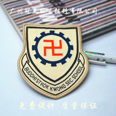 厂家专业生产床品套件家纺织唛 各种旅行书包布标商标 异形章仔