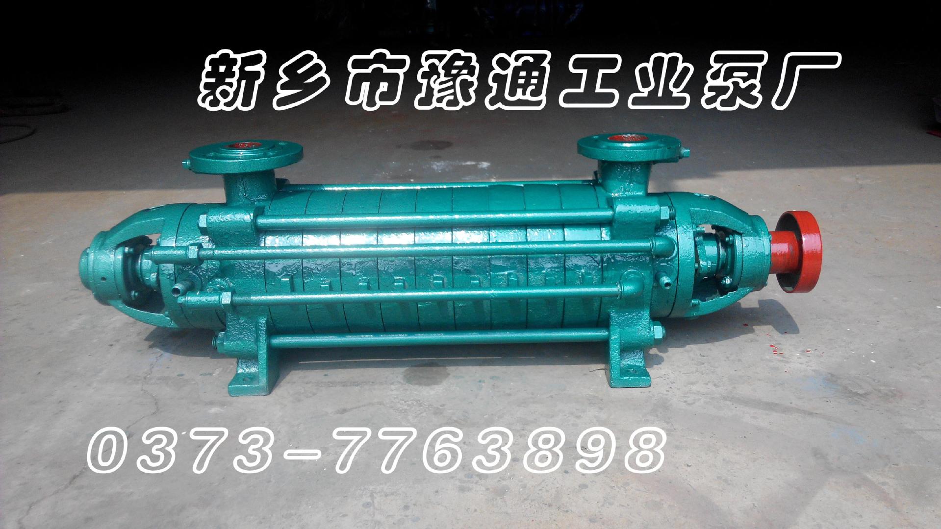 【质量可靠】1.5GC-5×9型锅炉给水泵-库存充足-质优价廉