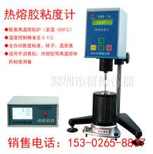 丁基热熔密封胶电子密度仪、高温运动粘度测试仪、耐高温粘度计