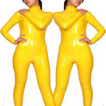 2015黄色性感紧身衣cosplay服万圣节演出服现货一件代发B040