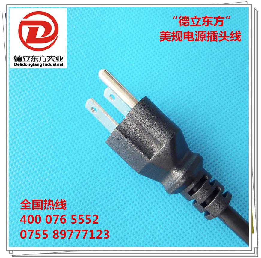 厂家供应 UL 美规三插电源线 18A/125V SP-JS008型 SPT-3