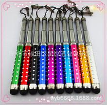 电容笔手写笔带钻点钻三节伸缩带钻触控笔电容笔手写笔拉伸触控笔