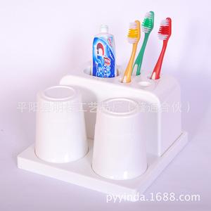 组合牙具 牙刷架套装 杯子套装
