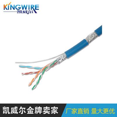 五类优质网线 双绞线 305米 屏蔽网线 超五类双绞线 电脑外设产品