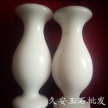 大量直銷天然漢白玉石花瓶米黃玉花瓶家居擺件花瓶擺件玉器批發