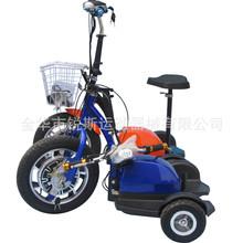 電動滑板車 三輪電動車 站立平衡車 無刷電機 350W 可裝座椅