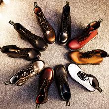 靴子女秋冬平底低跟英伦马丁靴女真皮中筒女情侣真皮短靴女机车靴