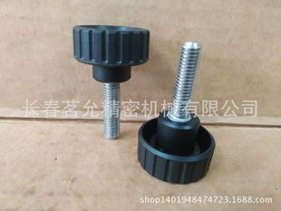 Anti-static grip knob with groove, original imported BT.p-ESD Changchun Mingyun wholesale agent