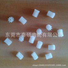 密碼鎖用塑膠齒輪M0.4*10T*4L*¢0.9耐磨損低噪音價格優廠家直銷