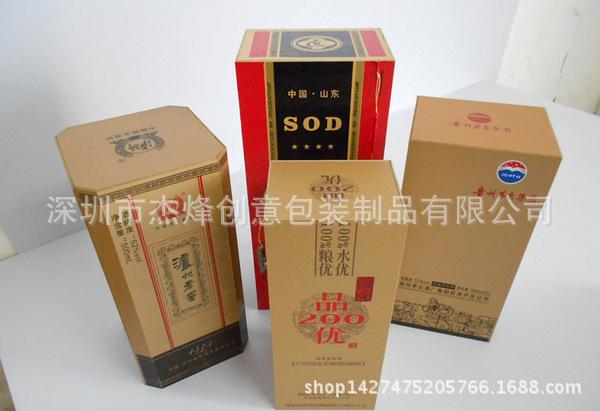 钢化膜包装盒钢化玻璃膜包装 高端手机壳包装盒 纳米贴膜木盒包装