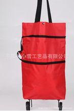 折叠?#19979;?#21253;超市购物车 家用拉杆车购物袋折叠?#19979;?#36141;物买菜车