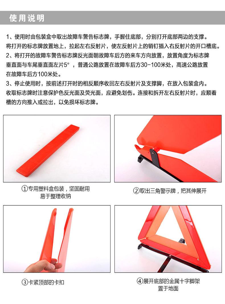 Chenyang Auto Accessories Details_08
