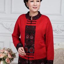 秋冬新款女士唐装 中老年加肥加大毛衣羊绒开衫外套厂家直销