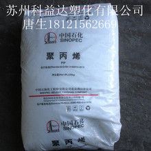 砂光机4AAB5-45515
